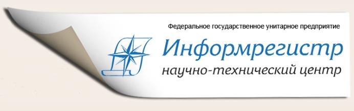 НТЦ «Информрегистр»